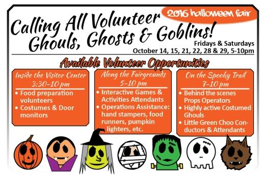 hf-volunteer-card-2016